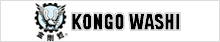 KONGO WASHI