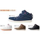 安全靴no.2
