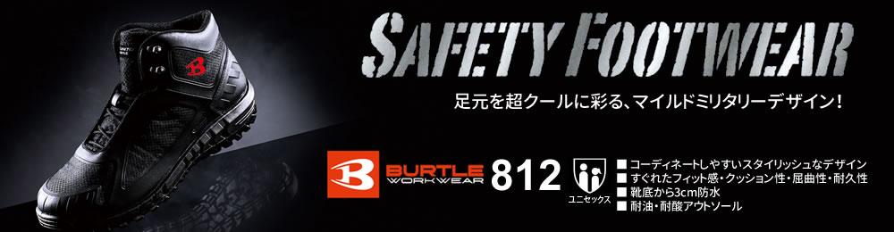 BUTLE812マイルドミリタリーデザイン