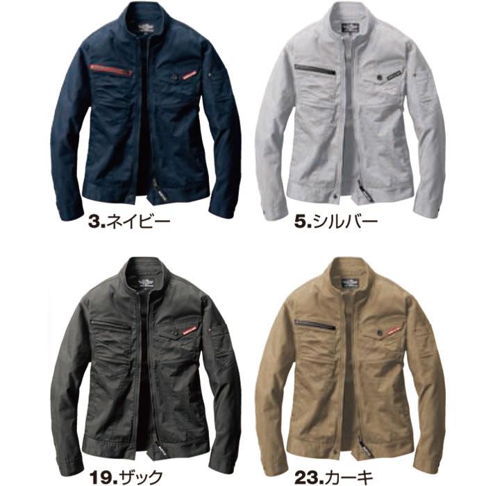 バートル・BURTLE661ジャケット-カラーバリエーション