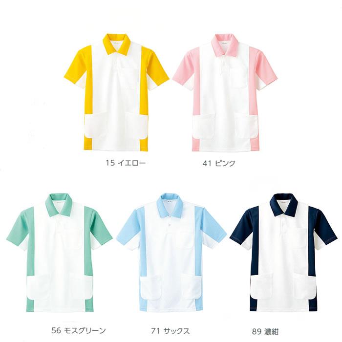 Charolaisの介護用専門ウェア4033半袖エコニットシャツ全5色カラー展開