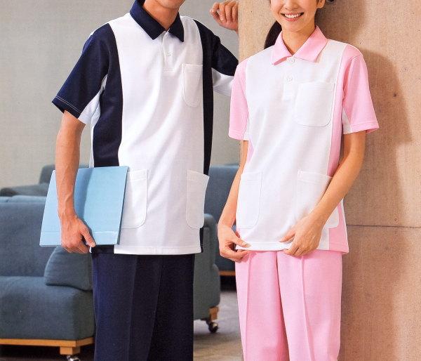 Charolaisの介護用専門ウェア4033半袖エコニットシャツ