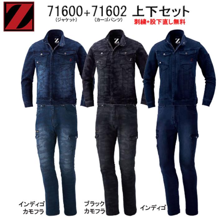 Z-DRAGON-71600シリーズ