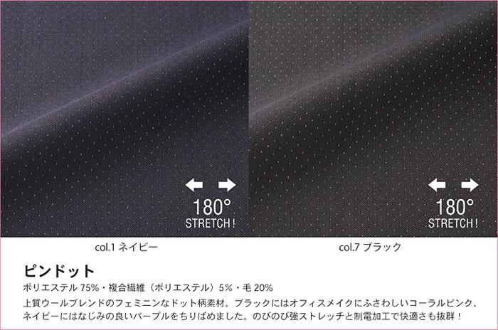 selectimageSA385S生地