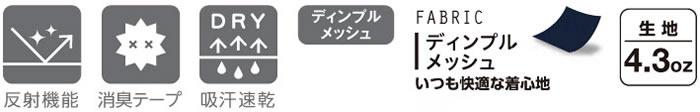 小倉屋KNGシリーズ3684スリムシルエットの切りポケ半袖ポロシャツ