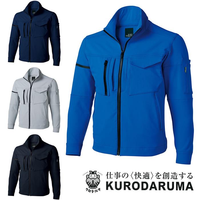 kurodaruma32673シリーズ