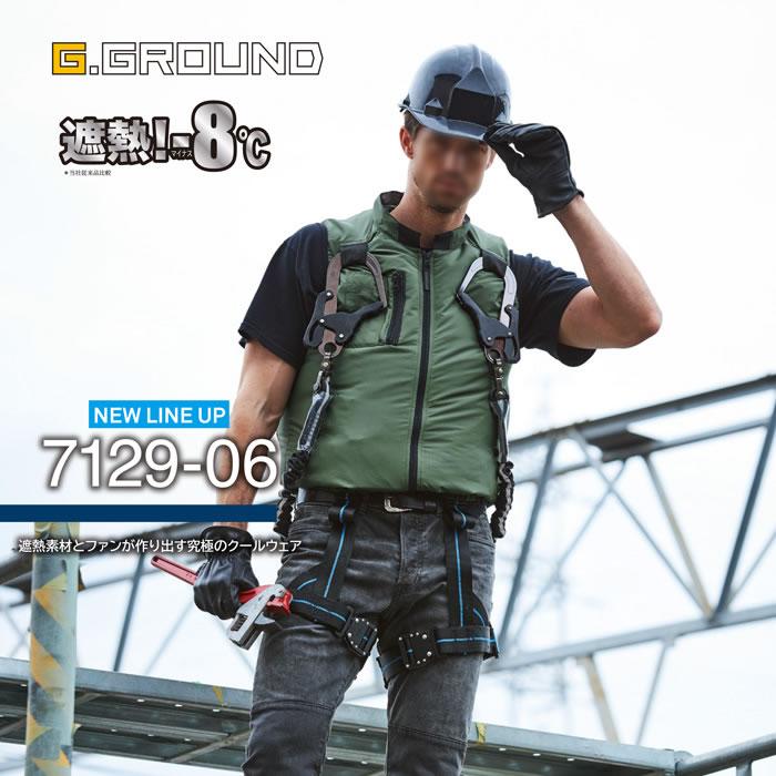 桑和G.GROUNDファン付き作業服7129シリーズ使用イメージ