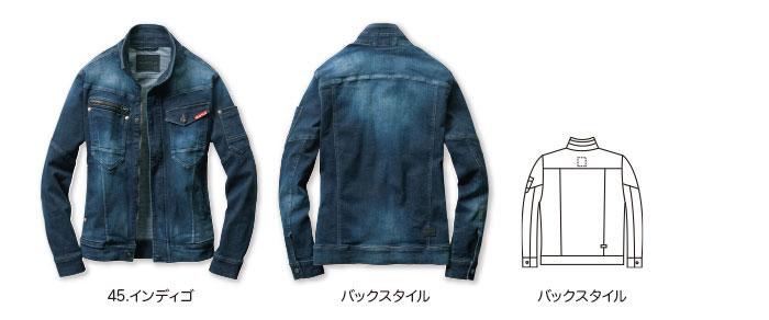 BURTLE571ジャケットのカラーバリエーションカッコいい作業服