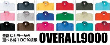 OVERALL9000