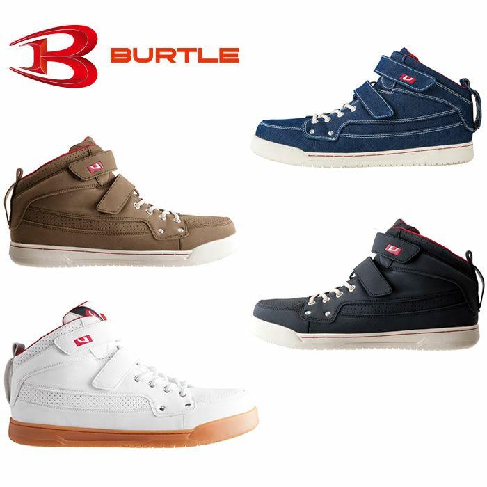 809 セーフティフットウェア BURTLE バートル