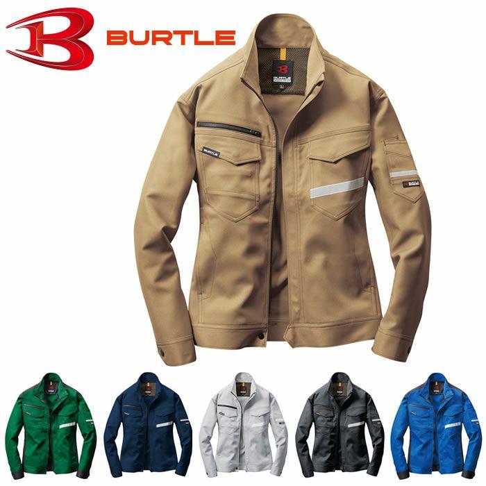9071 ジャケット BURTLE バートル ストレッチ 秋冬作業服 作業着SS~5L ポリエステル100% ストレッチ高密度ツイル素材(伸長率15%)