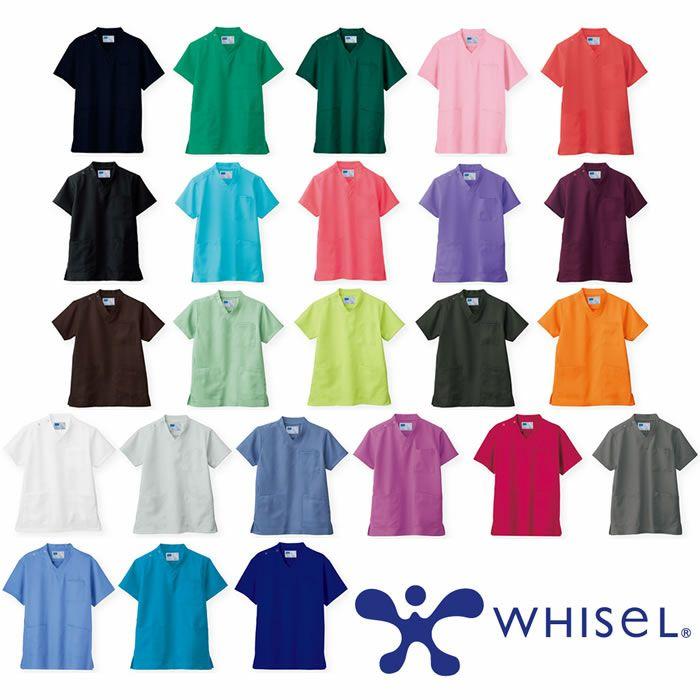 WH11485 男女兼用スクラブ カラーバリエーション
