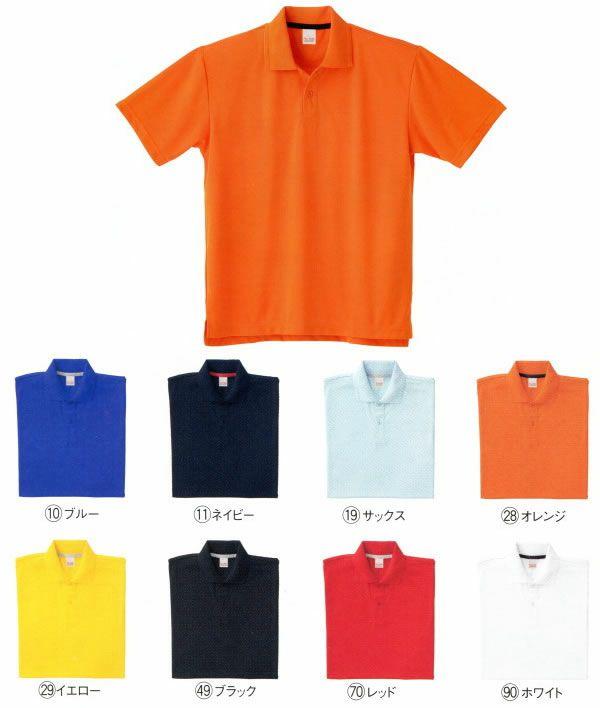 26415 春夏用半袖ポロシャツ(胸ポケット無) クロダルマ(kurodaruma) Tシャツ・ニット【メーカーカタログより50%OFF以上】 SS~5L ポリエステル100% 静電気帯電防止ポロシャツ(JIS T-8118)