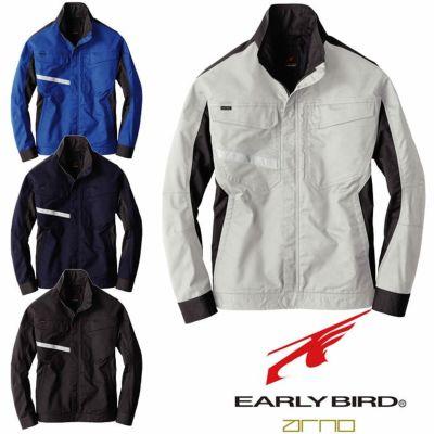 EBA216 ジャケット