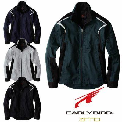 EBA226 ジャケット